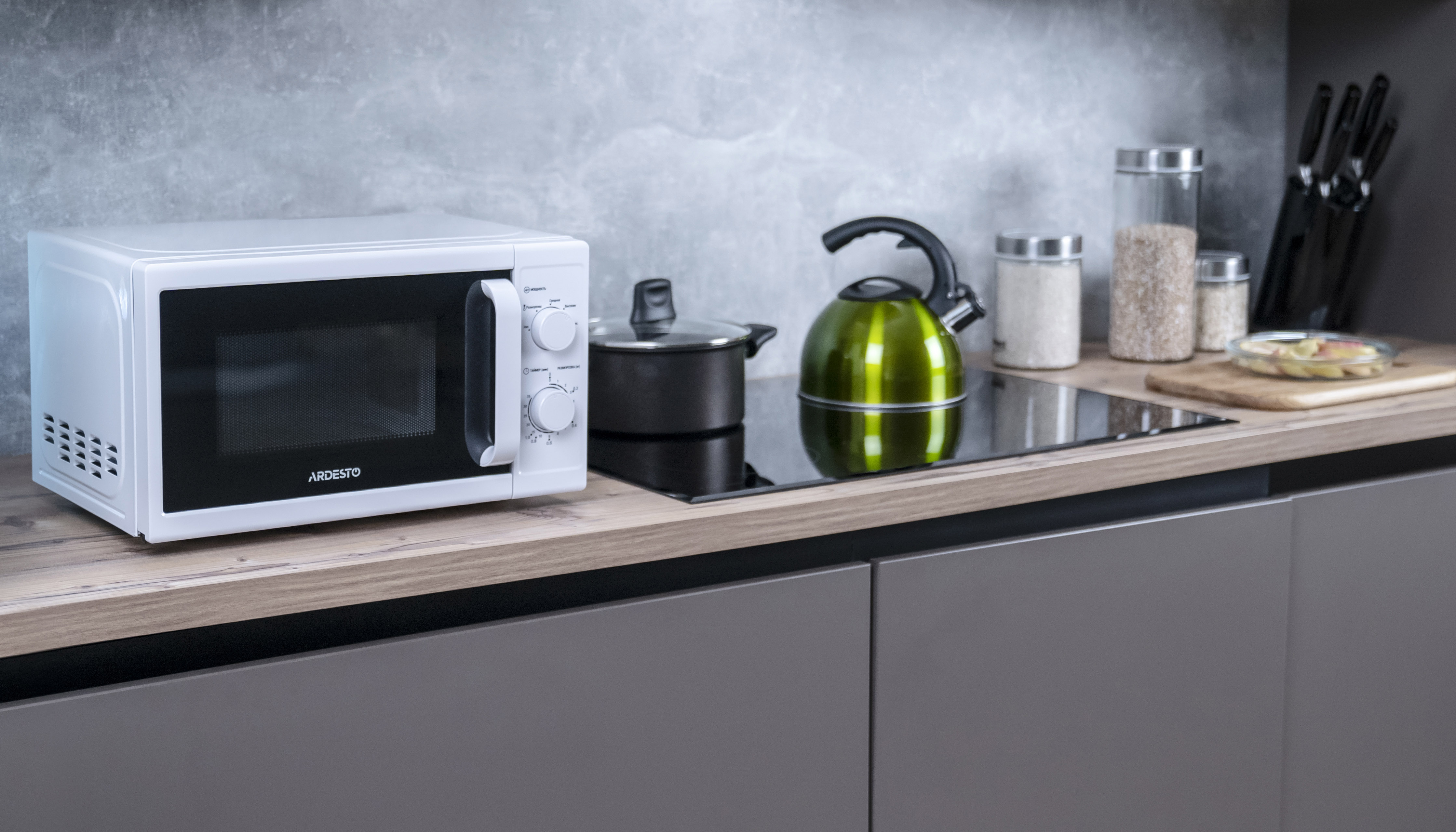 Ardesto presents new microwave ovens