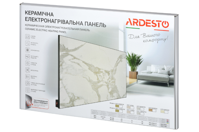 Ceramic infrared electric heater Ardesto HCP-600BGM