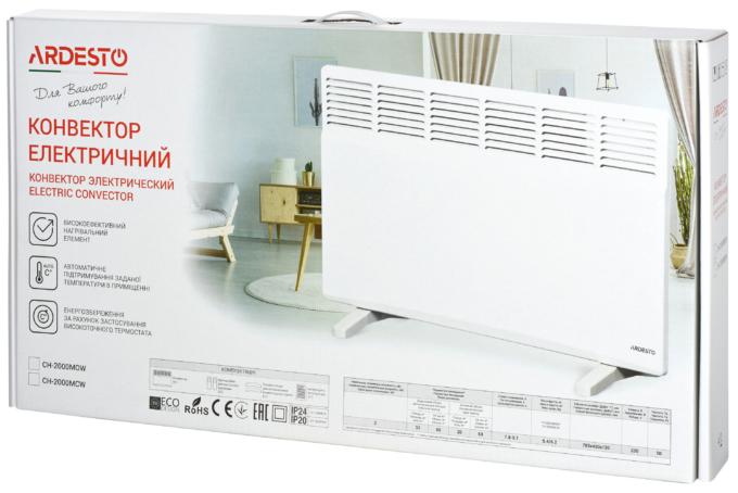 Конвектор електричний Ardesto CH-2000MOW
