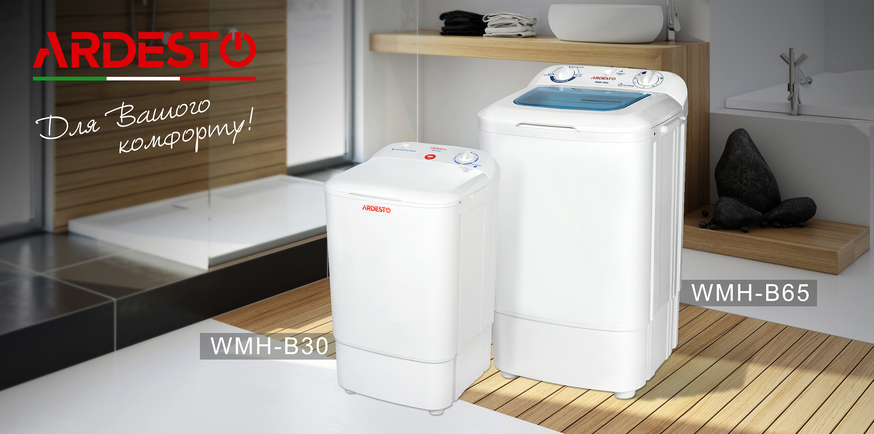 Comfortable and maintenance-friendly semi-automatic washing machines Ardesto