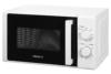 Microwave oven Ardesto MO-G740W