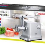 Meat Grinder Ardesto MGL-3580D