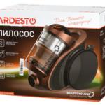 Vacuum cleaner Ardesto MVC-C1601BN