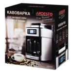 Капельная кофеварка Ardesto YCM-D1200