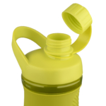 Water Bottle Ardesto Round Bottle (800 ml) AR2203TG