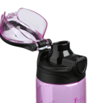Пляшка для води Ardesto Big Things (700 мл) AR2206PR