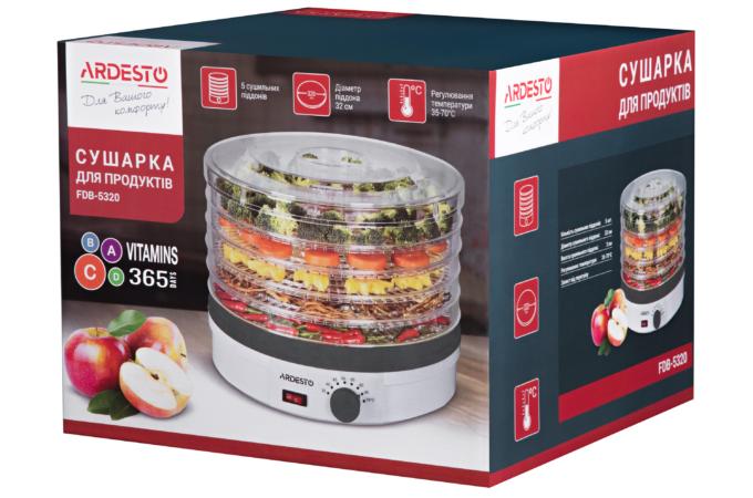 Сушилка для продуктов Ardesto FDB-5320