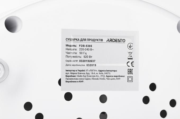 Food Dehydrator Ardesto FDB-5385