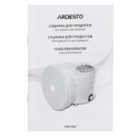 Сушилка для продуктов Ardesto FDB-5385