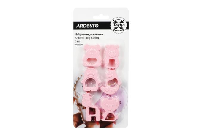 Набор форм для выпечки печенья Ardesto Tasty baking AR2309PP