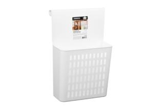 Органайзер для кухонних аксесуарів Ardesto AR1702WP