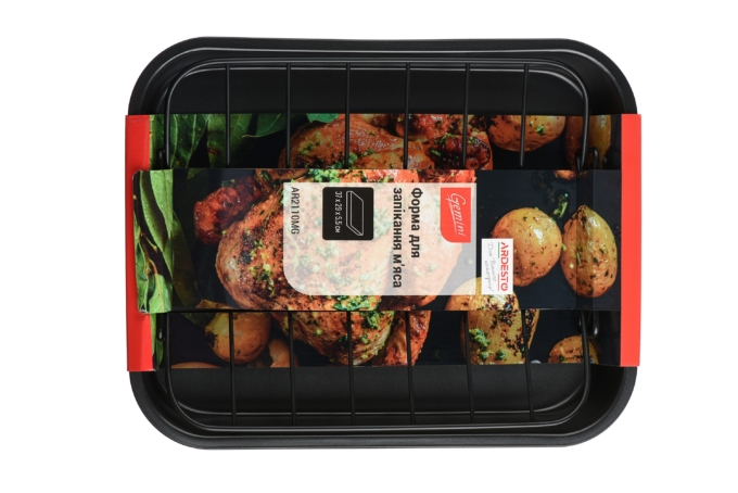 Meat roasting pan Ardesto Gemini AR2110MG