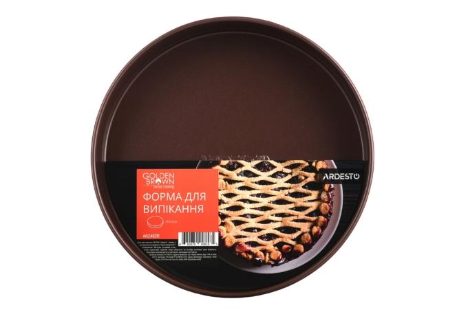 Baking Pan Ardesto Golden Brown AR2402R