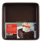 Baking Pan Ardesto Golden Brown AR2403R