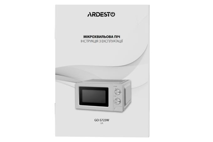 Microwave Oven Ardesto GO-S723W