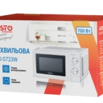 Микроволновая печь Ardesto GO-S723W