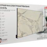 Ceramic infrared electric heater Ardesto HCP-1000RBGM