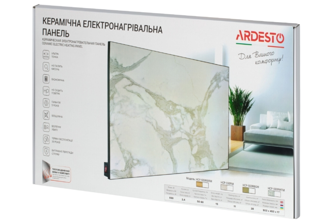 Керамический обогреватель Ardesto HCP-550RBRM