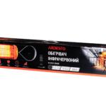 Infrared Heater with a stand Ardesto IH-2000-CBN2B_IH-TS-01