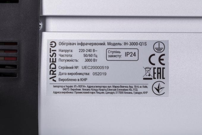 Інфрачервоний обігрівач зі стендом Ardesto IH-3000-Q1S_IH-TS-01
