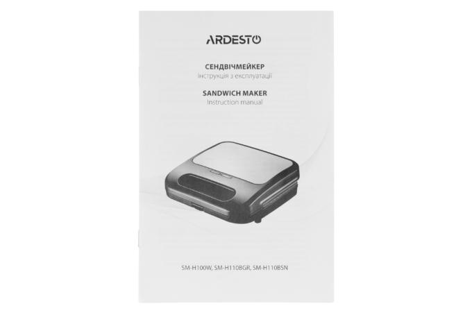Сендвічмейкер Ardesto SM-H100W