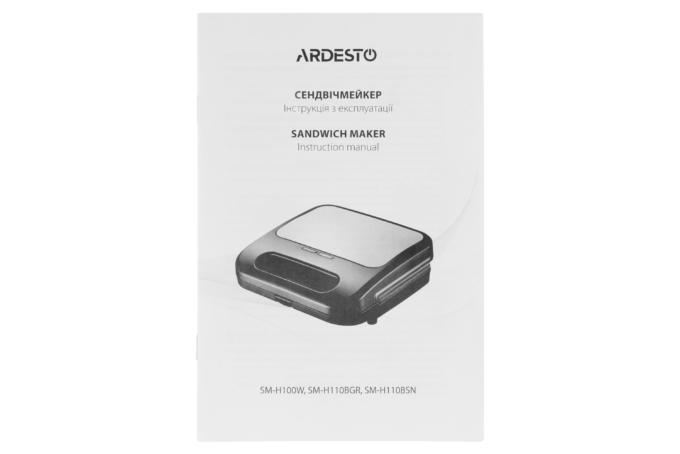 Сэндвичмейкер Ardesto SM-H110BGR