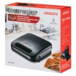 Sandwich maker Ardesto SM-H110BGR