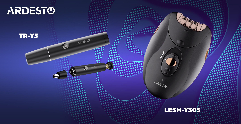 Епілятор і тример для носа та вух Ardesto – корисні пристрої для неї та для нього!