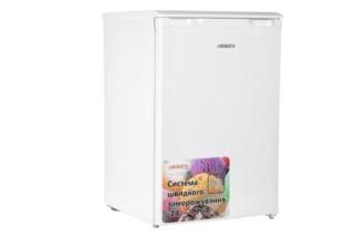 Freezer Ardesto URM-85M90