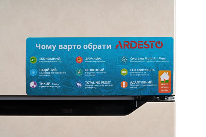 Холодильник Ardesto DNF-M295BG188