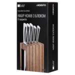 Набір ножів Ardesto Black Mars AR2021SB