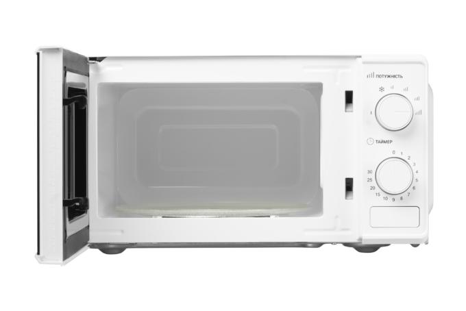 Microwave Oven Ardesto GO-S724W