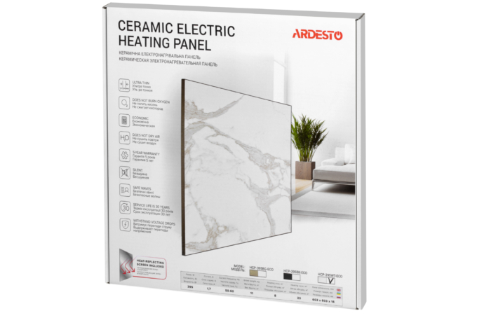 Ceramic infrared electric heater Ardesto HCP-395BG-ECO