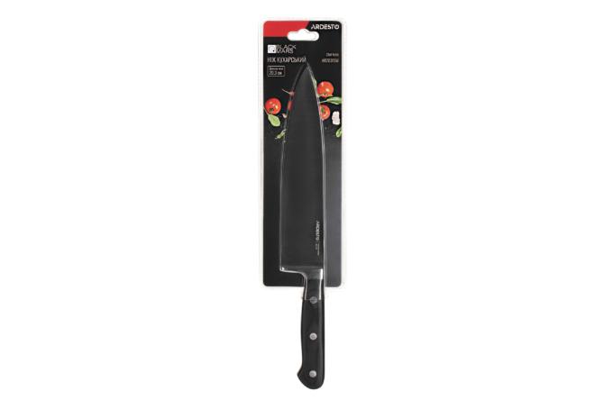 Chef's knife Ardesto Black Mars AR2031SW
