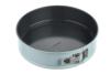 Форма для выпечки Ardesto Tasty baking AR2308T