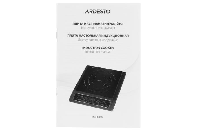 Настільна варильна поверхня Ardesto ICS-B100