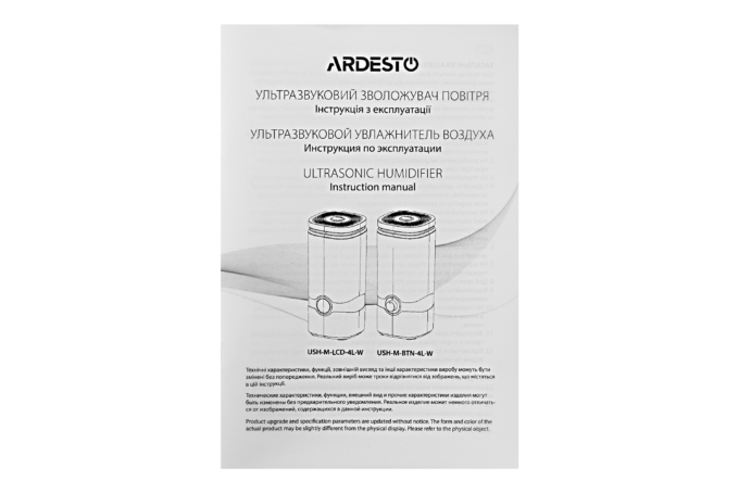 Humidifier Ardesto USH-M-BTN-4L-W