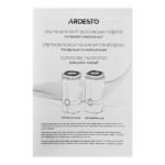 Humidifier Ardesto USH-M-LCD-4L-W
