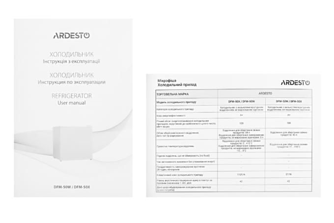 Холодильник Ardesto DFM-50X