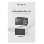 Мікрохвильова піч Ardesto GO-M923B